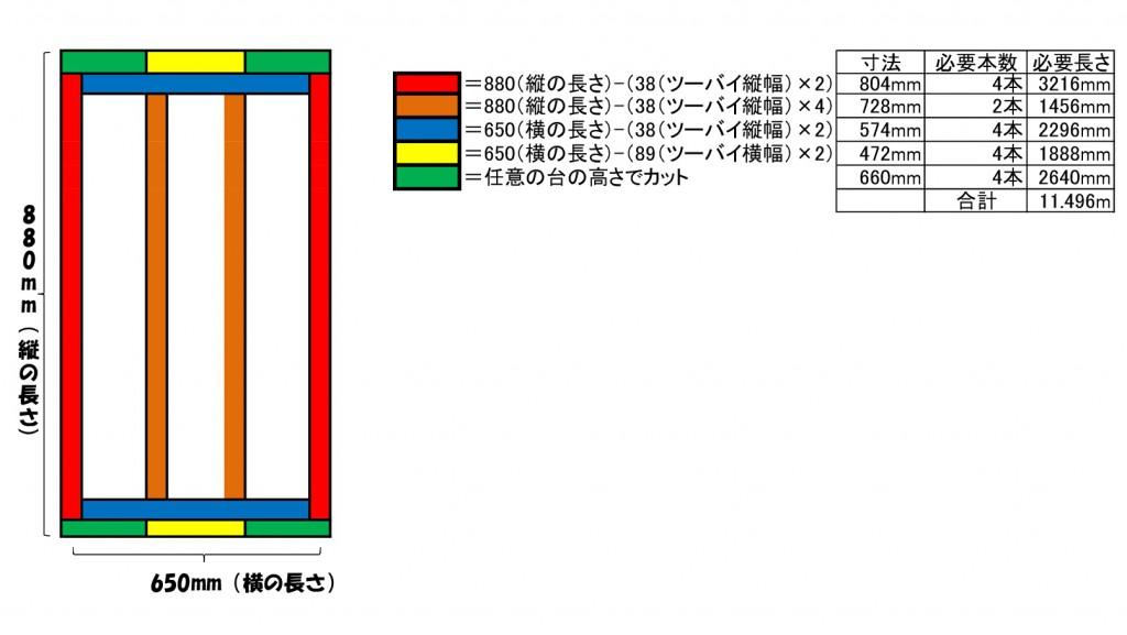 オムツ台-001