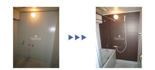 リフォームシートと浴室