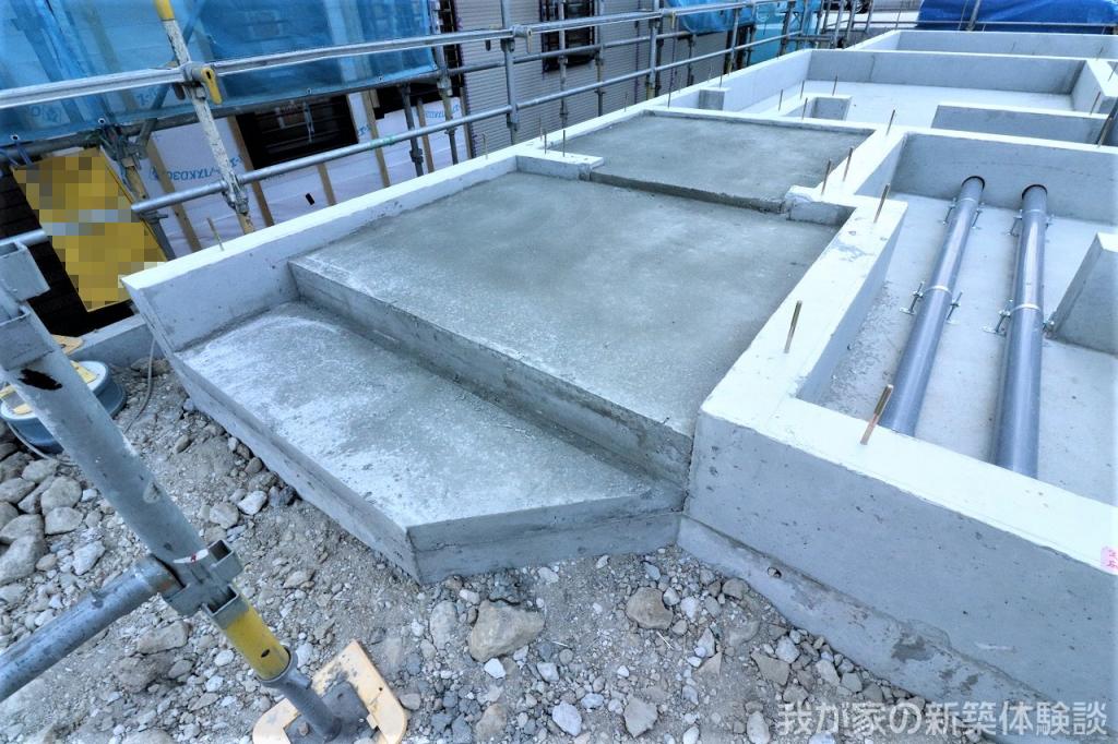 玄関土間コンクリート