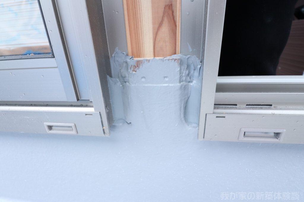 バルコニーの防水塗料