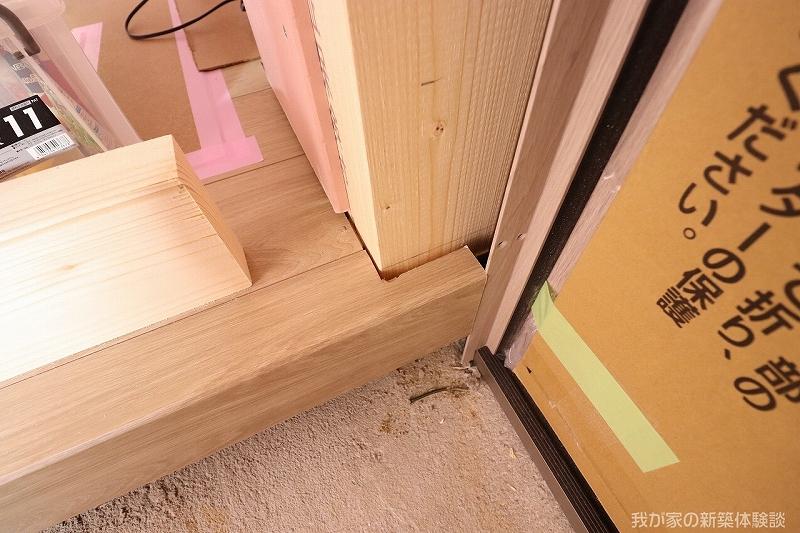 木造新築工事の上がり框