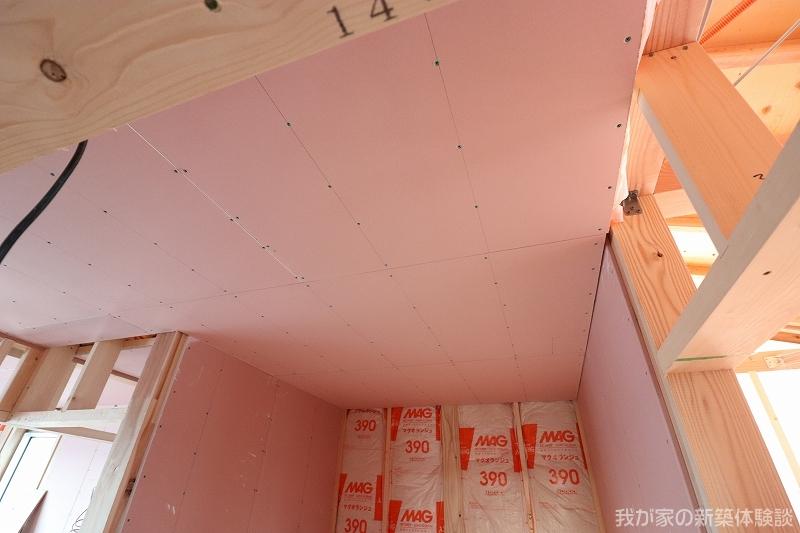 木造新築工事の石こうボード
