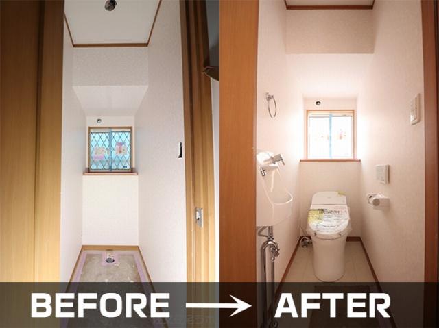 新築工事 トイレ取付