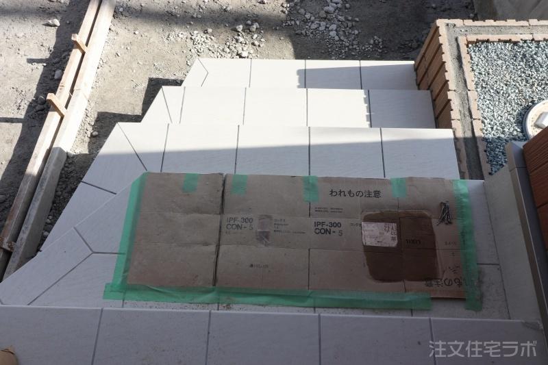 外構工事 階段タイル張り工事