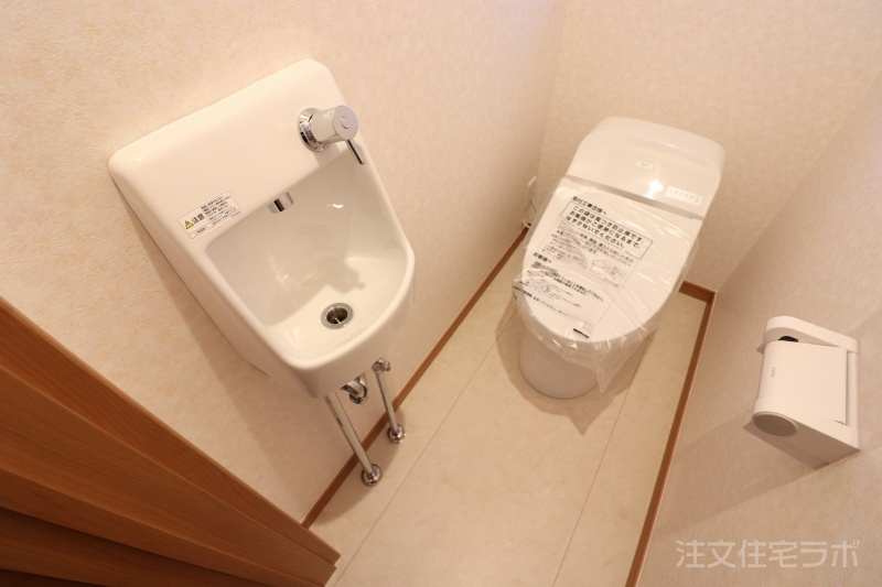 新築住宅引渡し トイレ