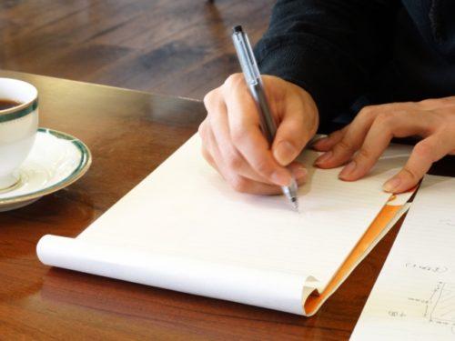 住宅ローン契約と融資実行