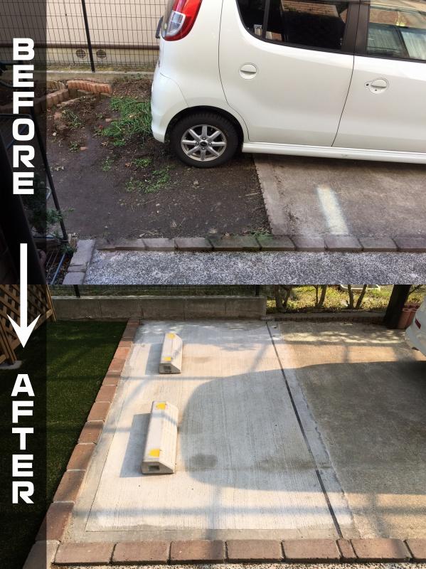 庭のリフォーム 駐車場スペースの拡張