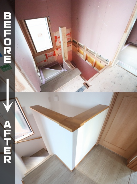 新築住宅引渡し 階段腰壁