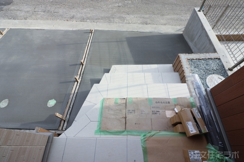 新築外構 駐車場土間コンクリート打設工事